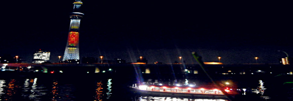 photocat4